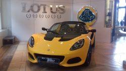 2018 Lotus Elise 220 Sport