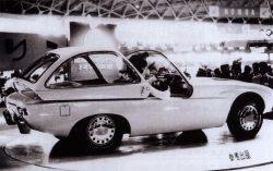 1962 Publica Sports