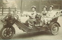Early Japanese car ??